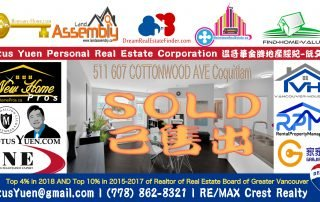 Coquiltam Burquitlam Apartment SOLD with Lotus Yuen PREC
